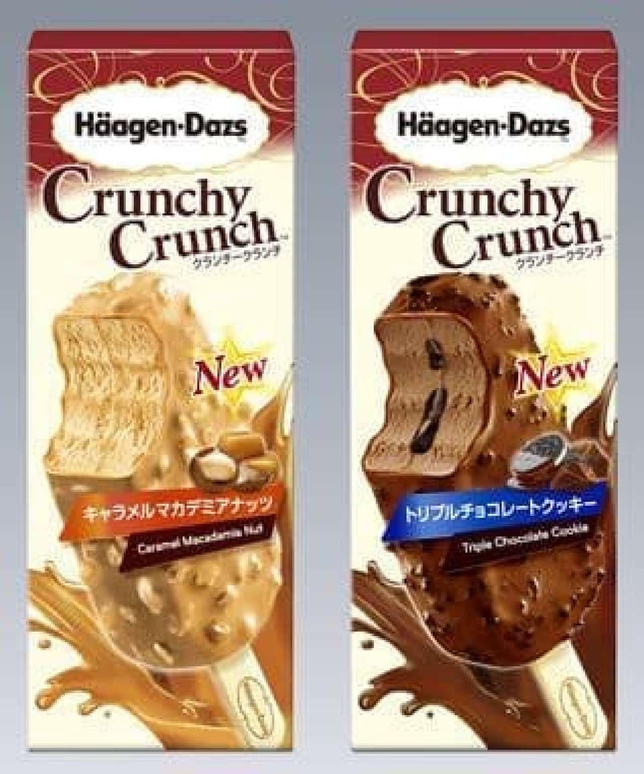 ハーゲンダッツ クランチークランチ「キャラメルマカデミアナッツ」、  同「トリプルチョコレートクッキー」