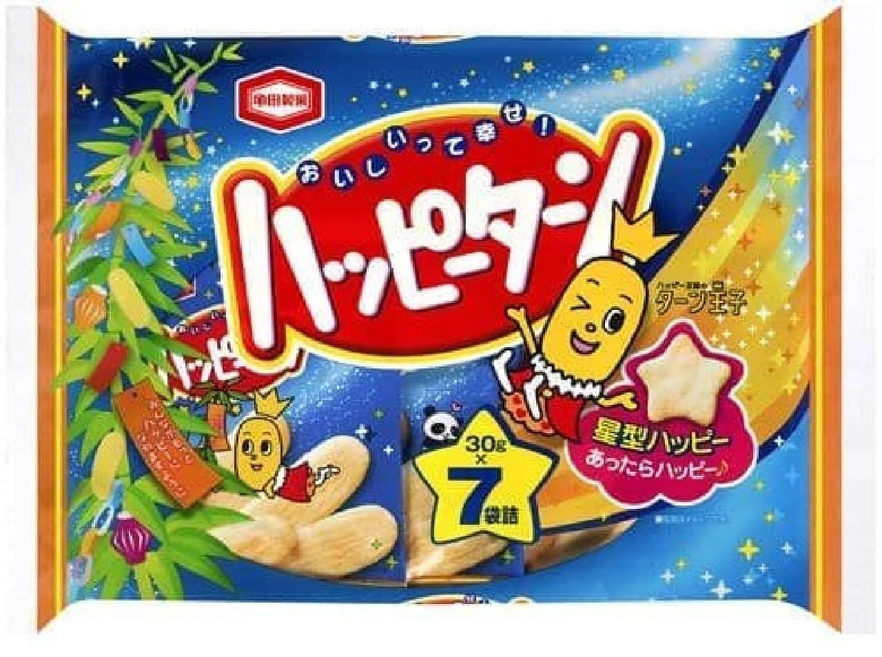 七夕パッケージ!「210g ハッピーターン7 袋詰 七夕」