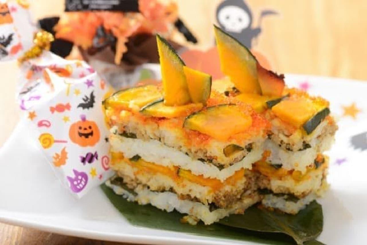 「蒸しかぼちゃとカレーそぼろのミルフィーユ寿司」