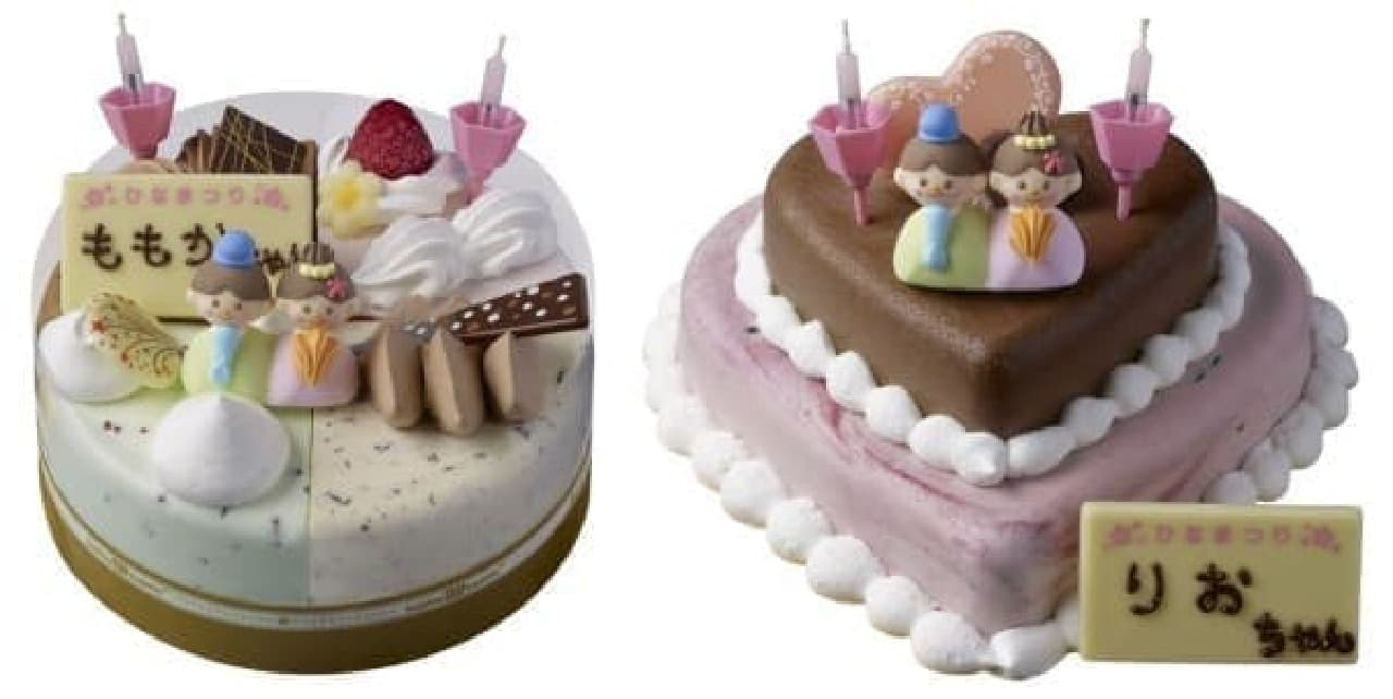 アイスケーキには名前を入れてもらえるよ!