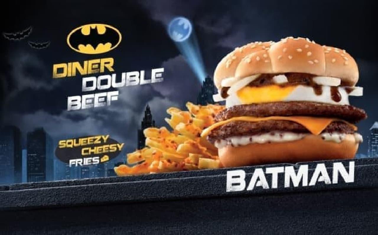 バットマンがハンバーガーになった!?