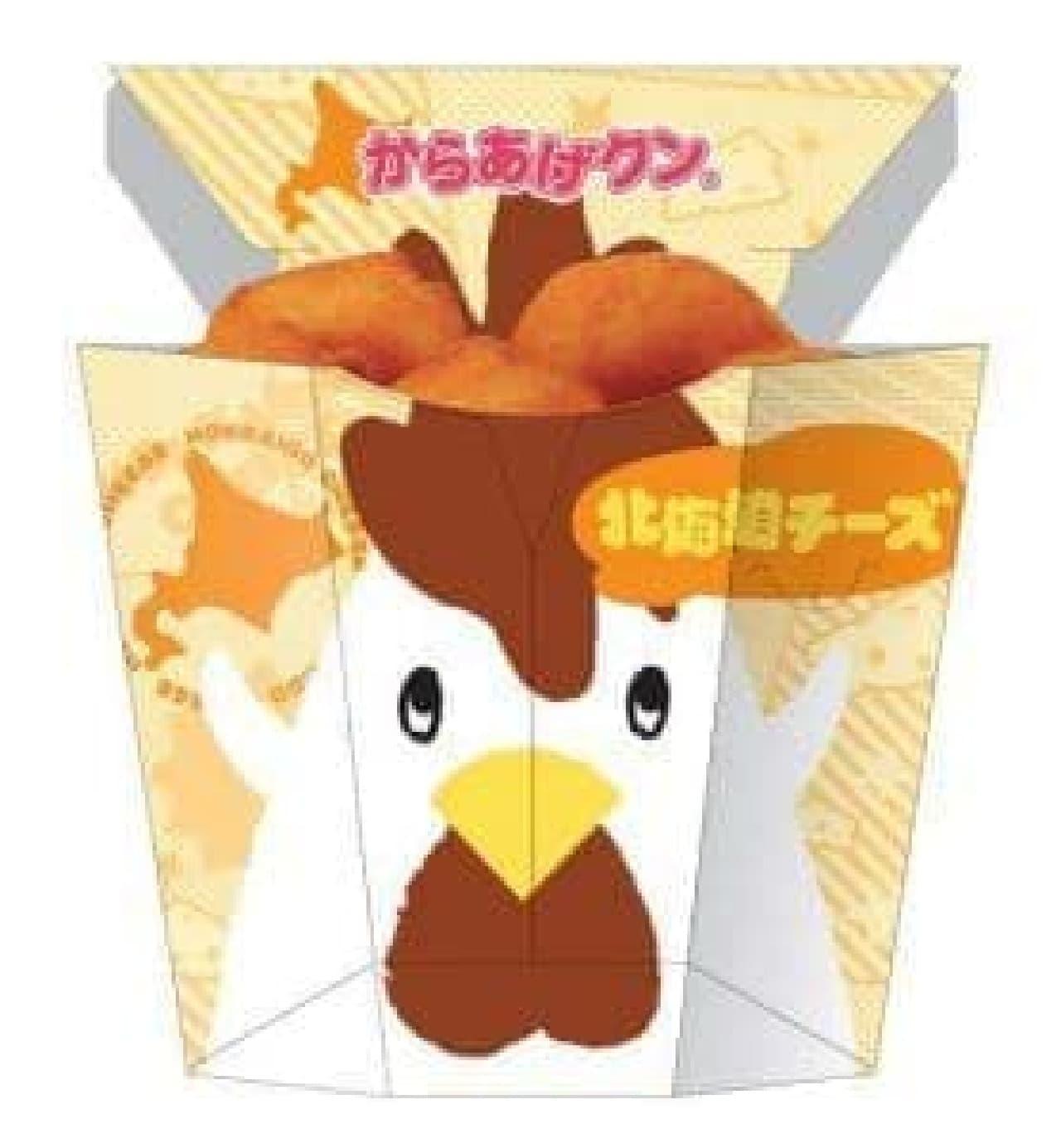 「からあげクン 北海道チーズ」