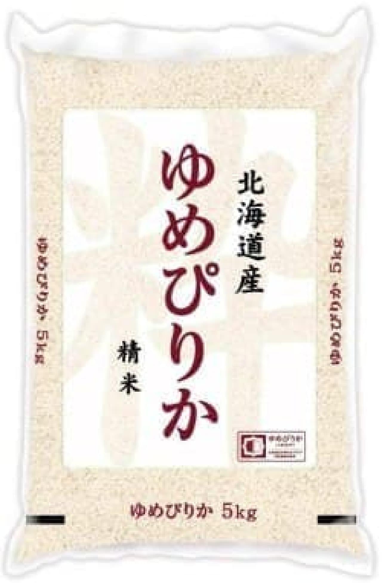 北海道産 白米ゆめぴりか5kg 平成24年産
