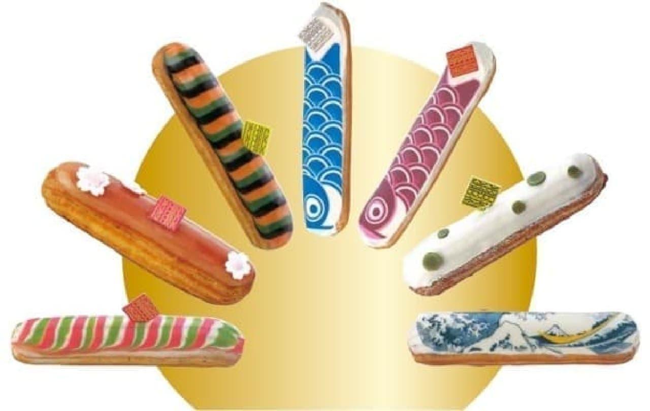 「和食」世界文化遺産登録、おめでとう!