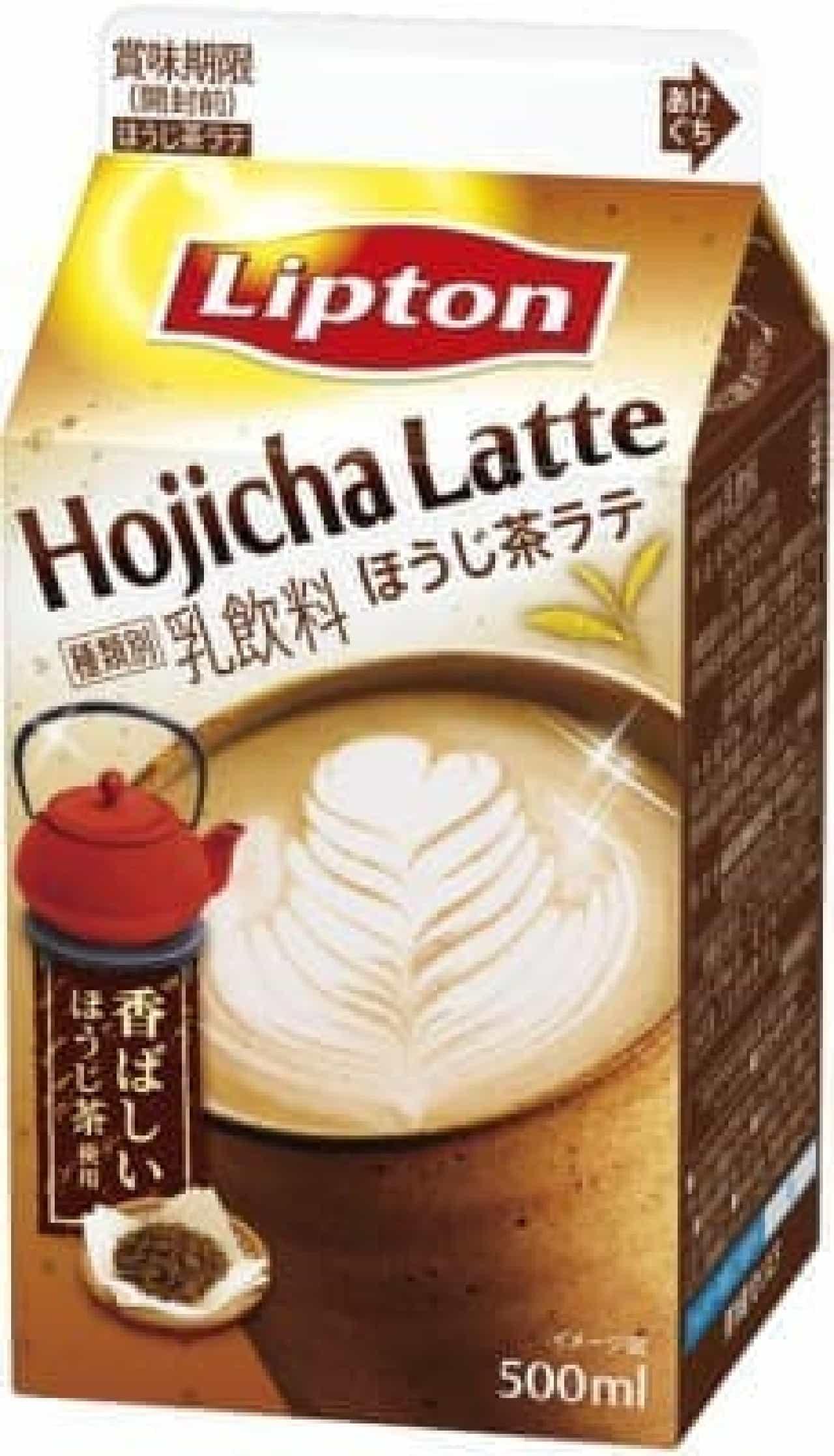 リプトン「ほうじ茶ラテ」登場!