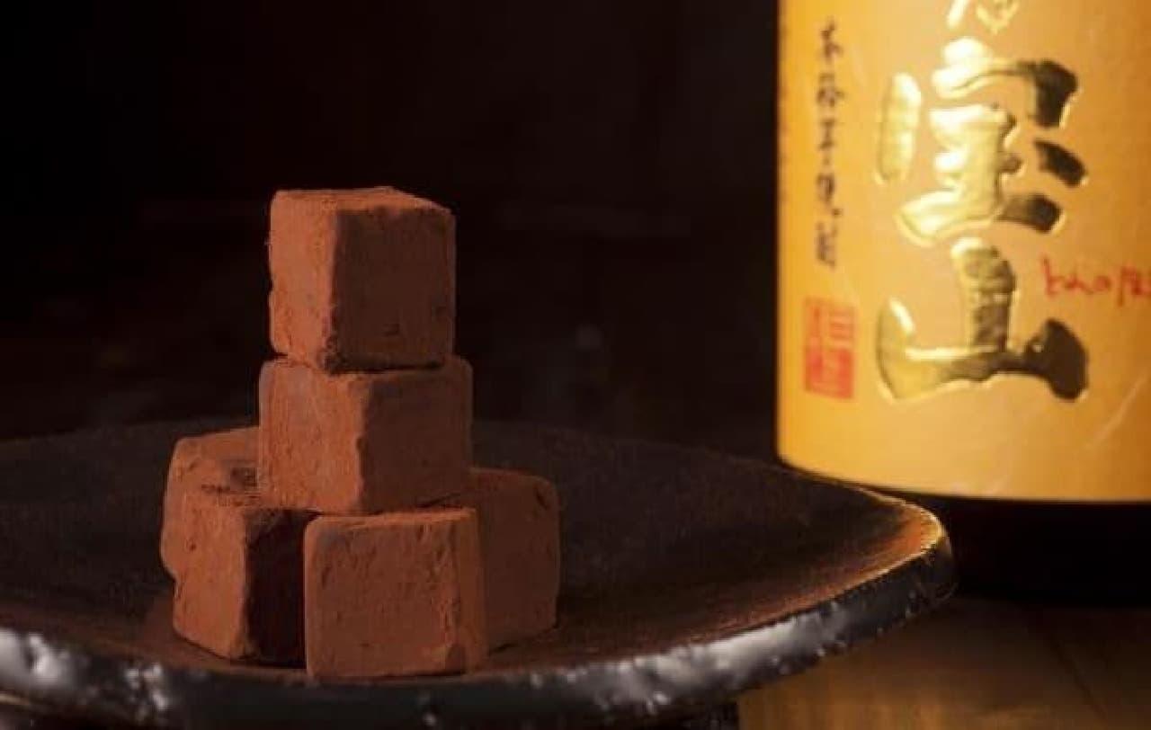 芋焼酎の生チョコなんて、オツだね!