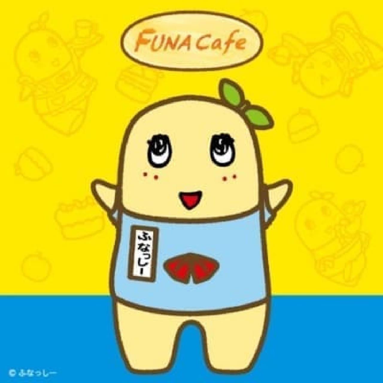 FUNA cafe がオープンするなっしー!
