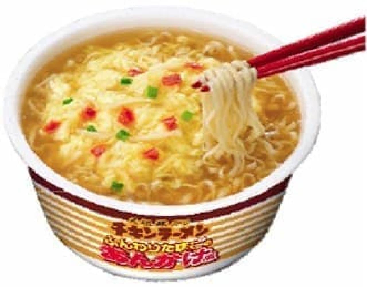 とろ~りスープが麺によくからむ