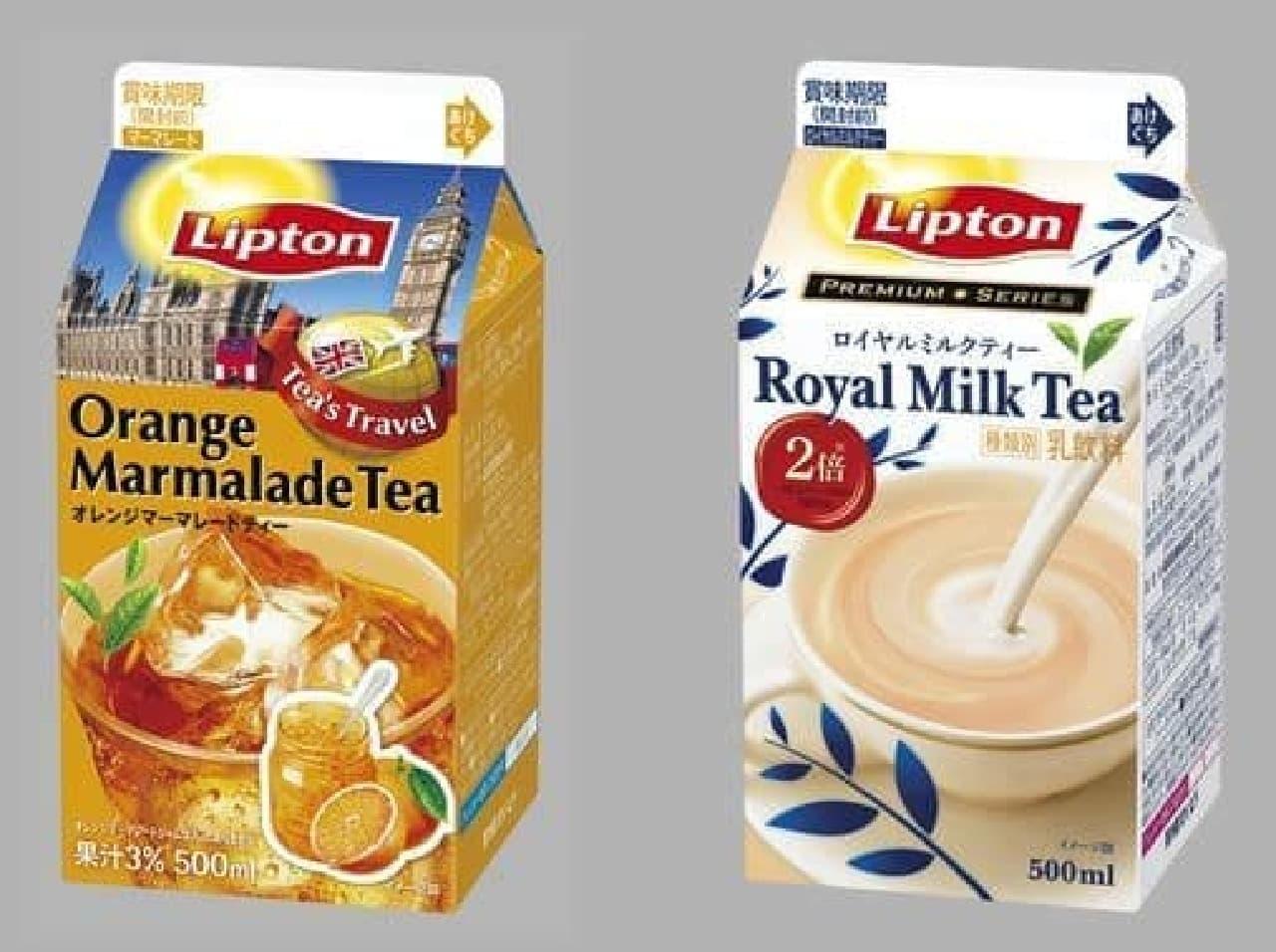 「リプトン オレンジマーマレードティー」(左)、  「リプトン ロイヤルミルクティー」(右)