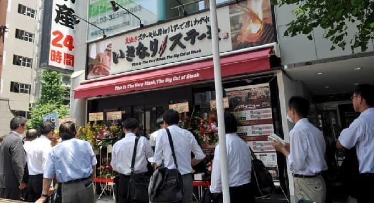 神田南口店前の行列
