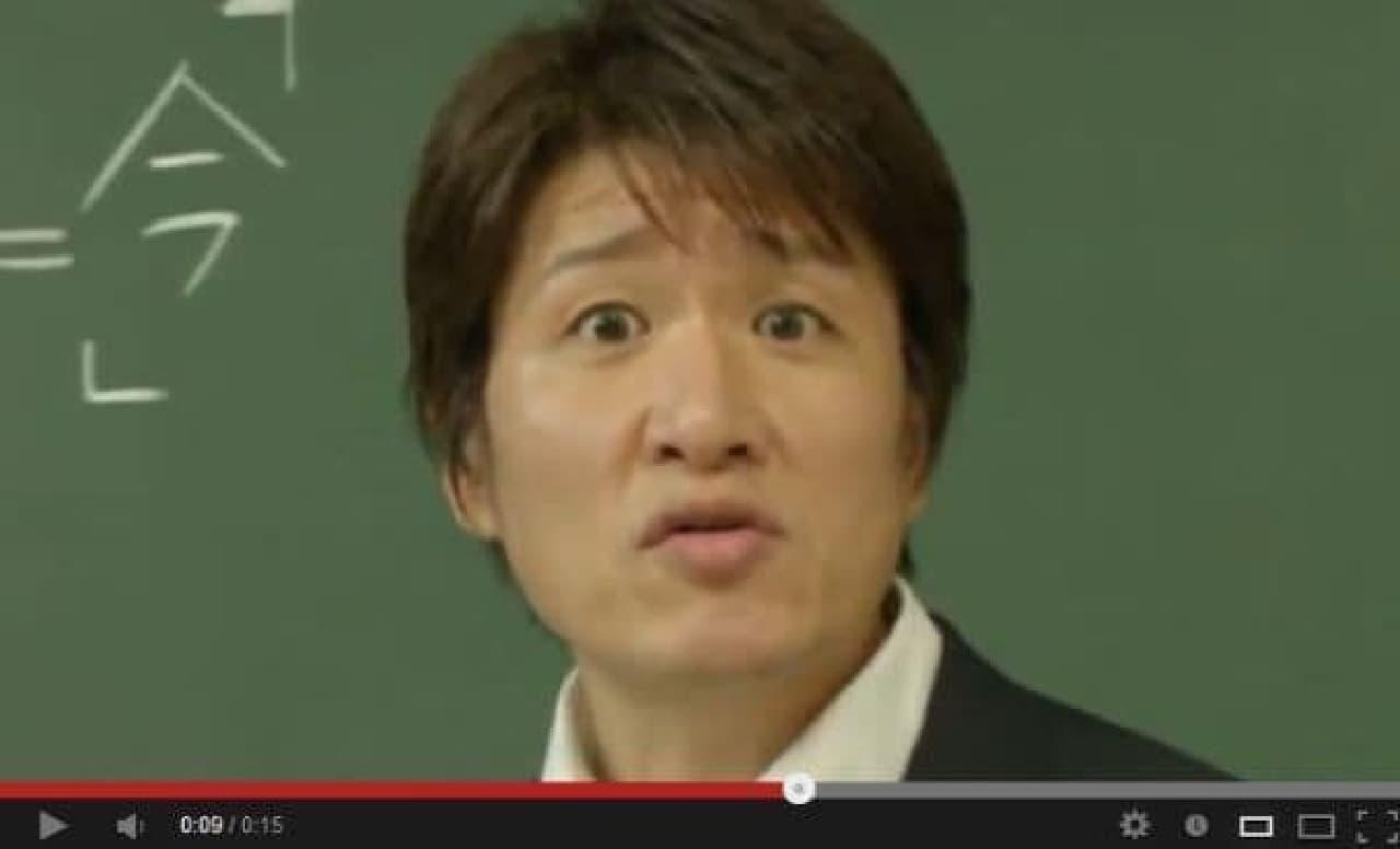 こちらがオリジナルの林先生  [出典:トヨタ CM「いつ買うか?今でしょ!」篇]
