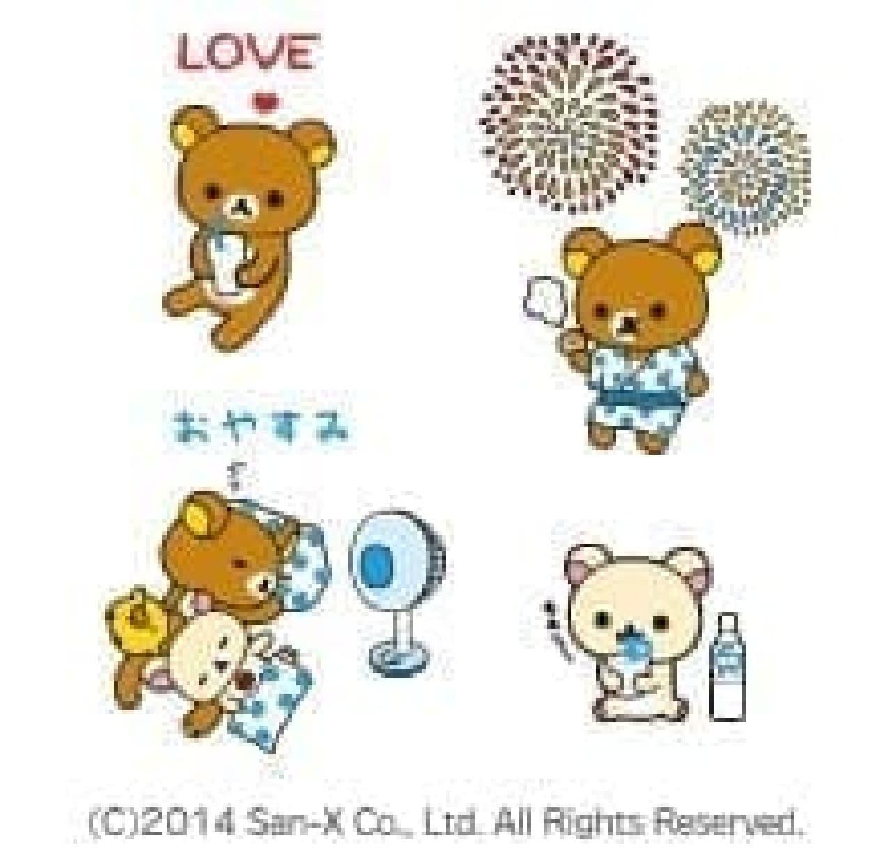 スタンプは全8種類 、夏のリラックマがかわいい!  (C)2014 SAN-X CO.,Ltd.ALL RIGHTS RESERVED.