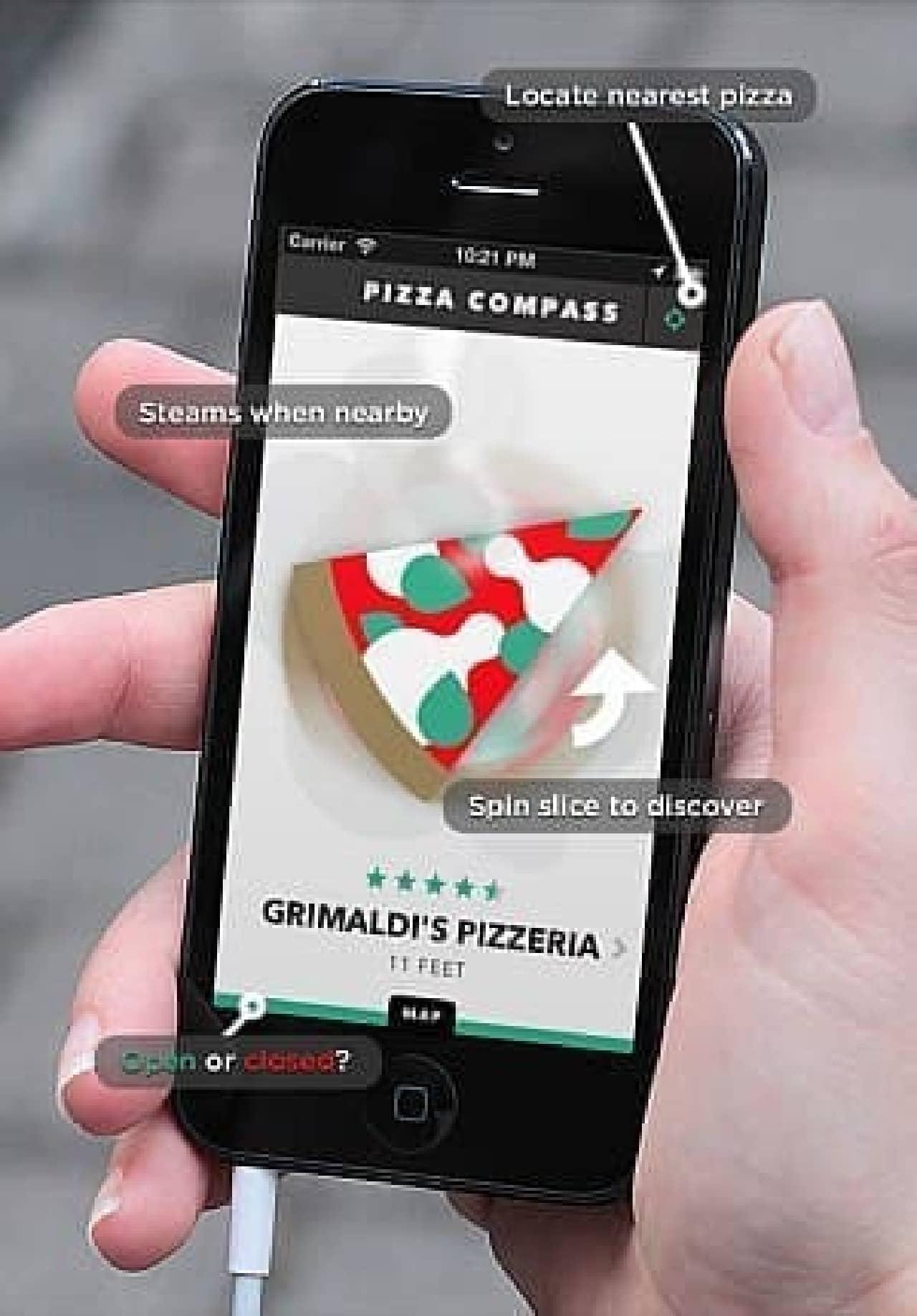 ピザ屋検索アプリ「Pizza Compass(ピザコンパス)」