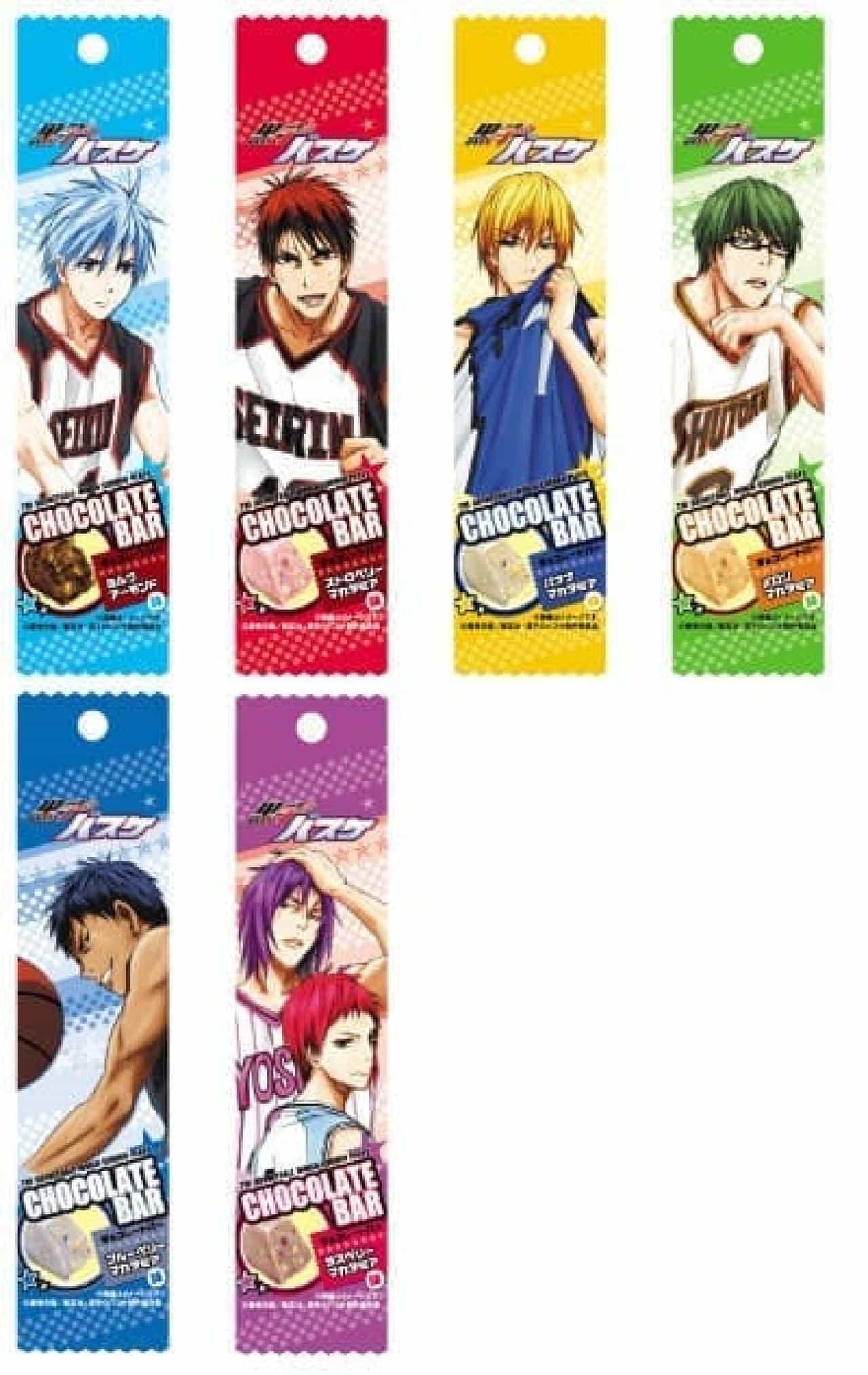 黒子のバスケ チョコバー6種