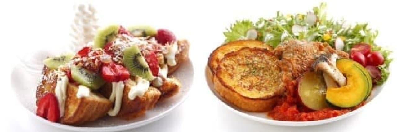 渋谷店限定「ストロベリーレアチーズ」(左)、「秋野菜とグリルチキン」(右)