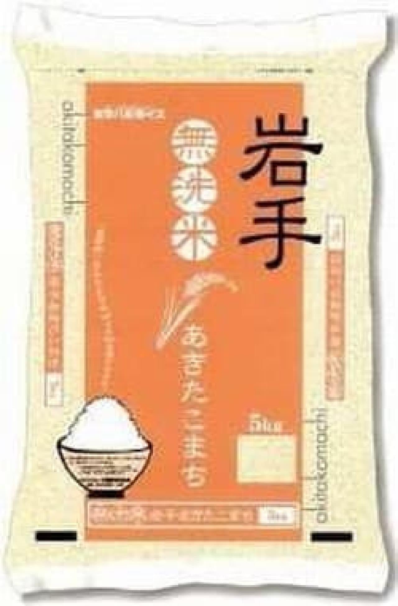 岩手県産 無洗米あきたこまち 5kg 平成24年産