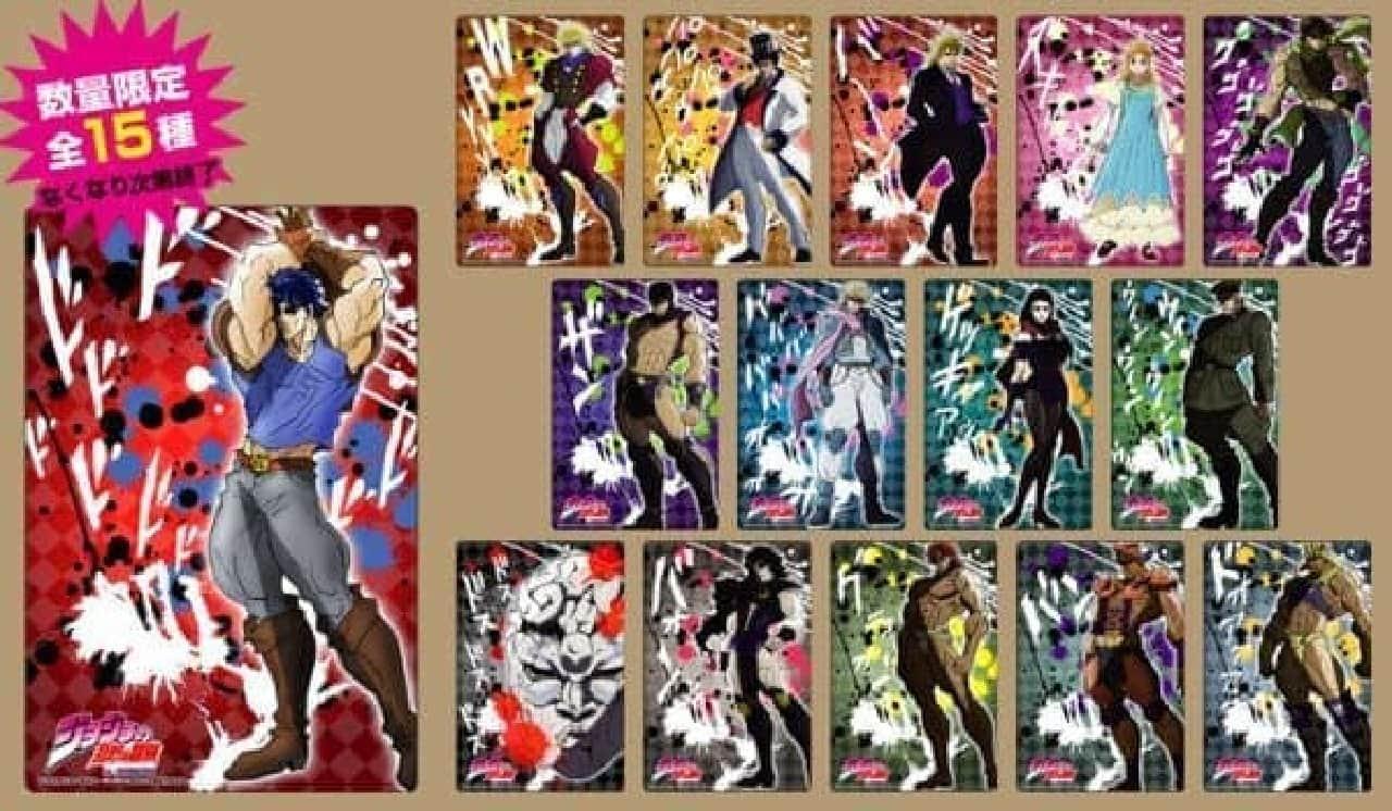オリジナルポストカード全15種