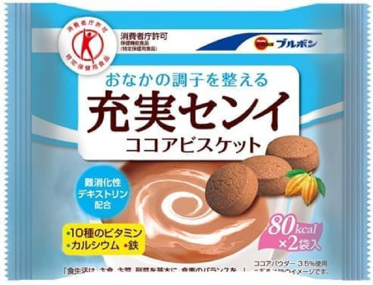 """食物繊維配合の""""トクホ""""ビスケット"""