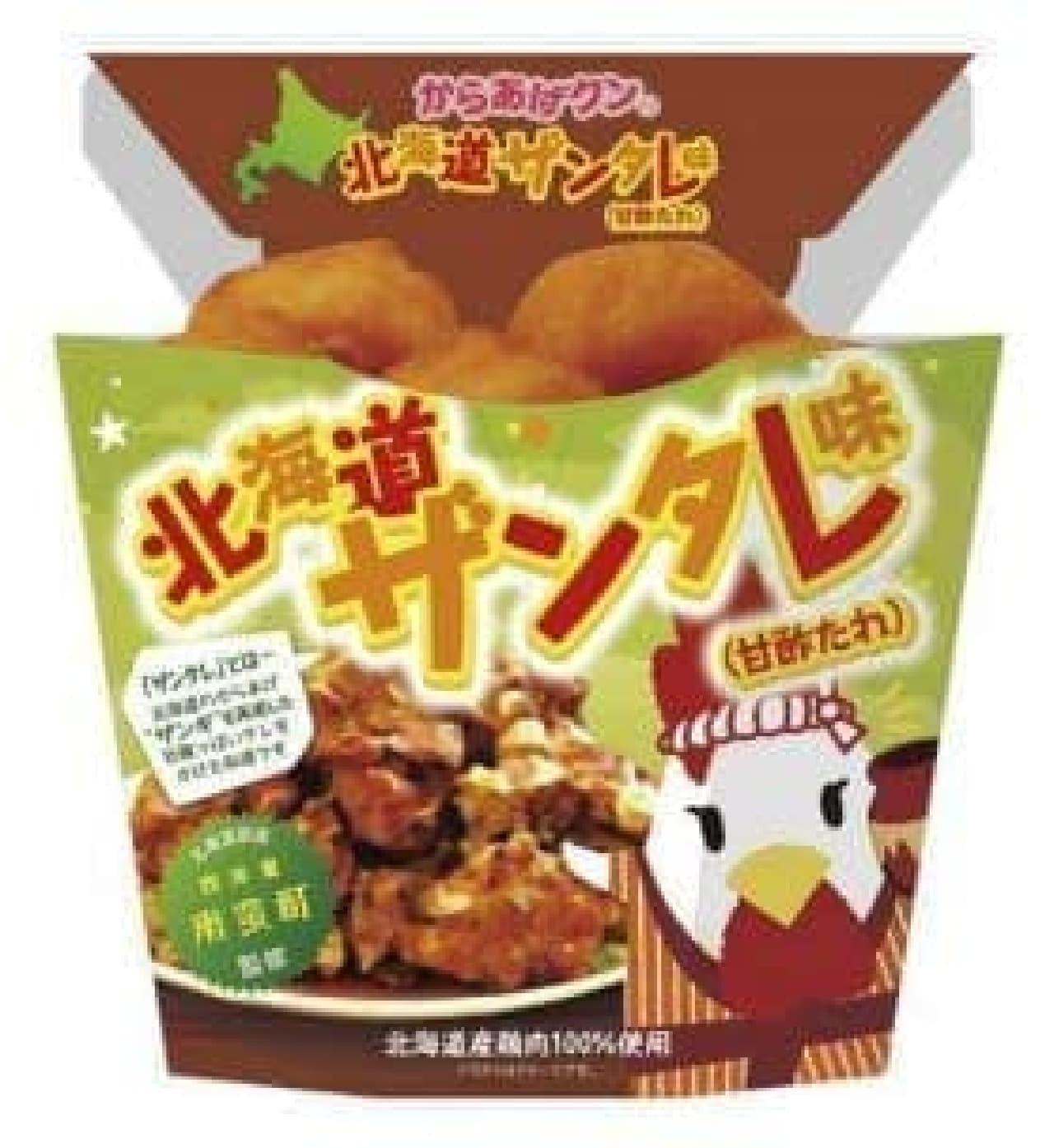 釧路のザンギ有名店が監修!「北海道ザンタレ味」