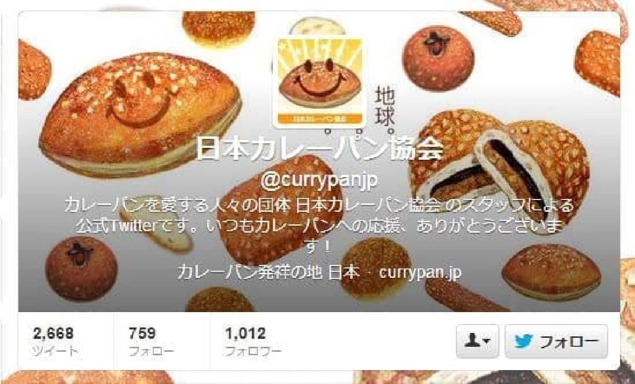 ジャニーズファンと接触した「日本カレーパン協会」