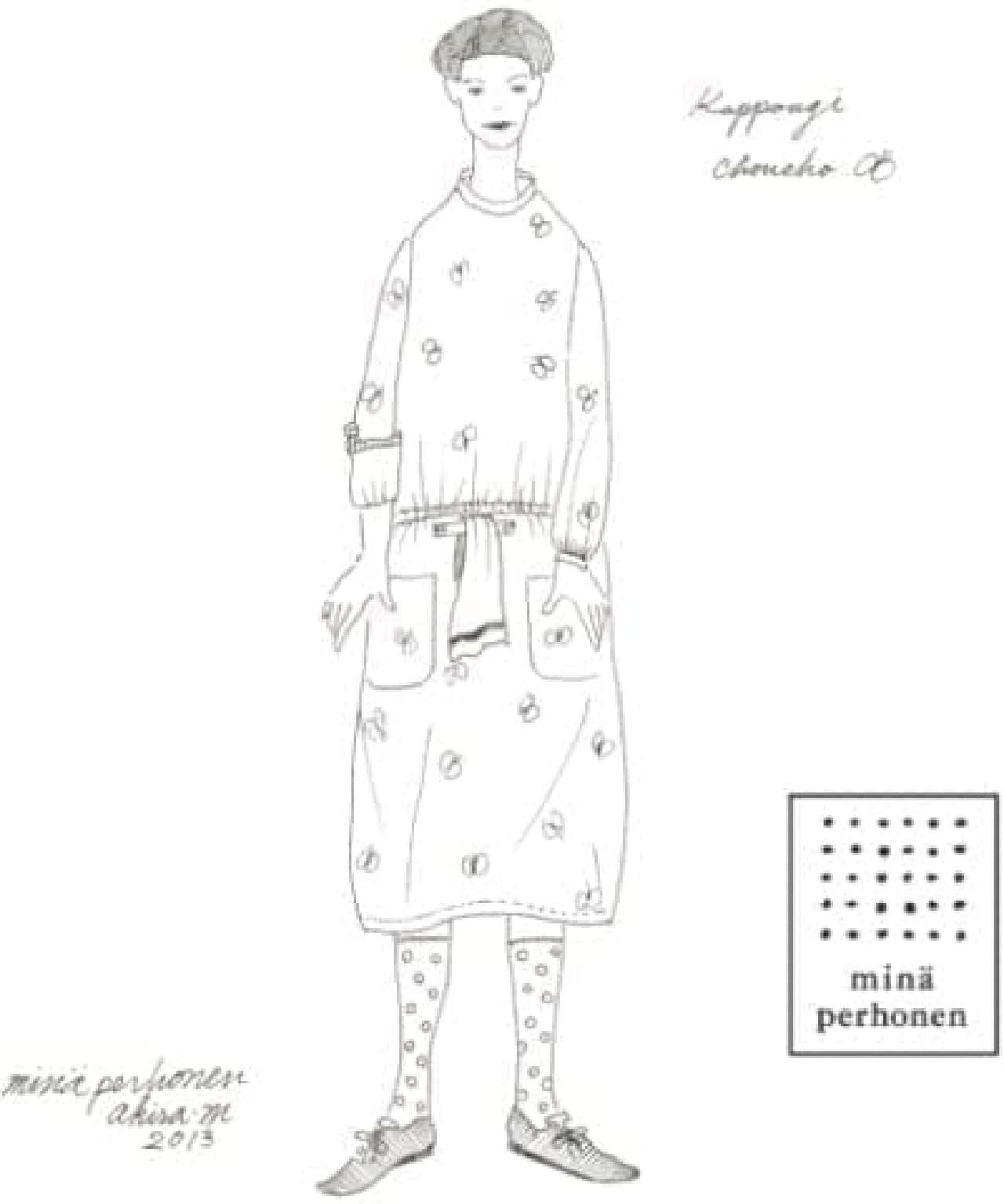 割烹着のデザイン画。完成品が早く見たい!
