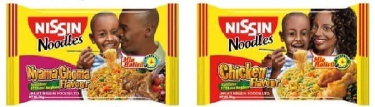 ニャマチョマ味(左)、チキン味(右)。見た目は焼きそばのよう