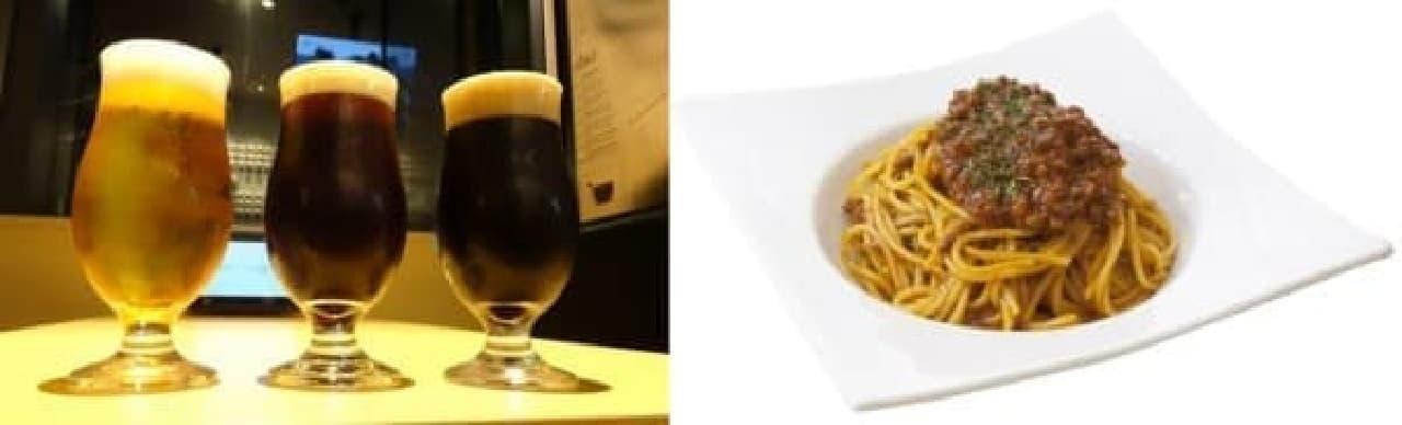 パスタや本格チキンを、ビールとともに…