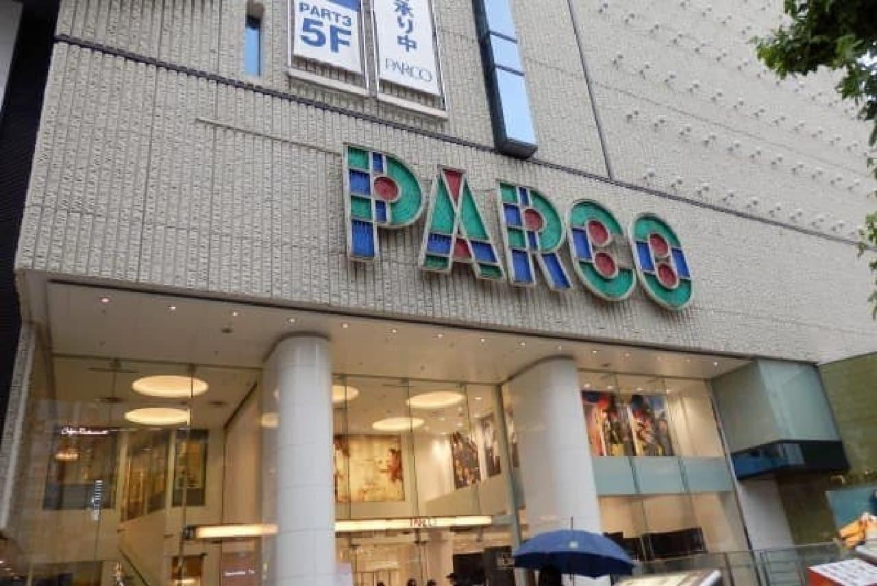 リニューアルオープン初日の渋谷パルコへ