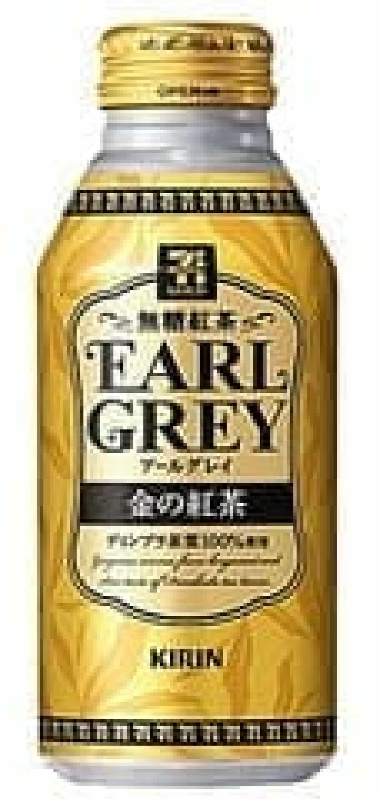 ゴールドに輝く「金の紅茶」