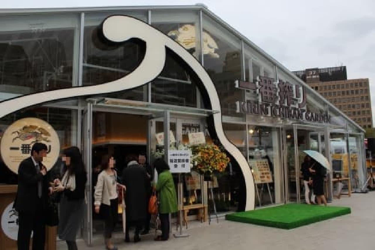 「キリン 一番搾り ガーデン 東京」が4月24日にオープン
