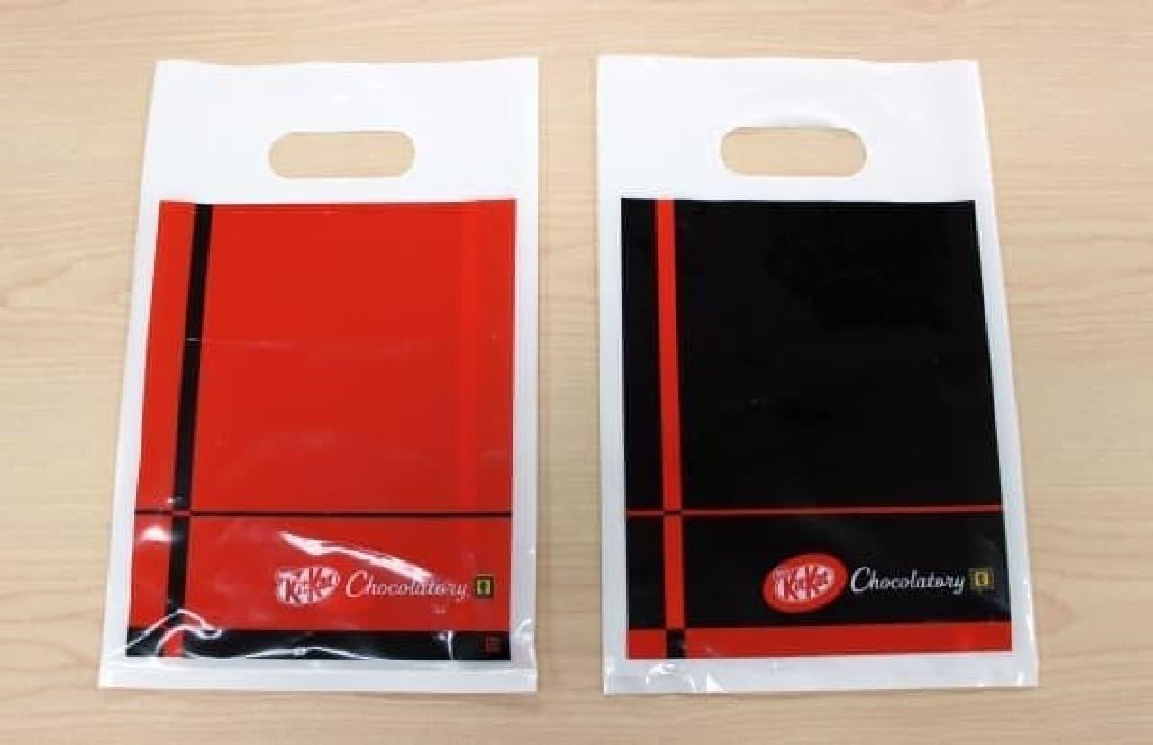 袋は、表と裏で色が違うよ