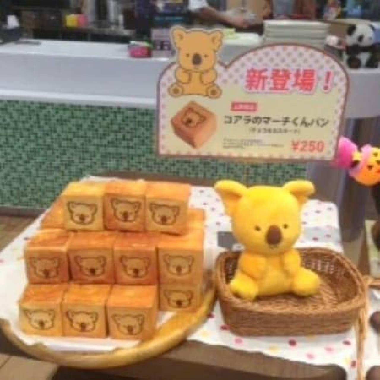 上野のロッテリア限定だよ!  (画像:ロッテリア公式 Facebook ページ)