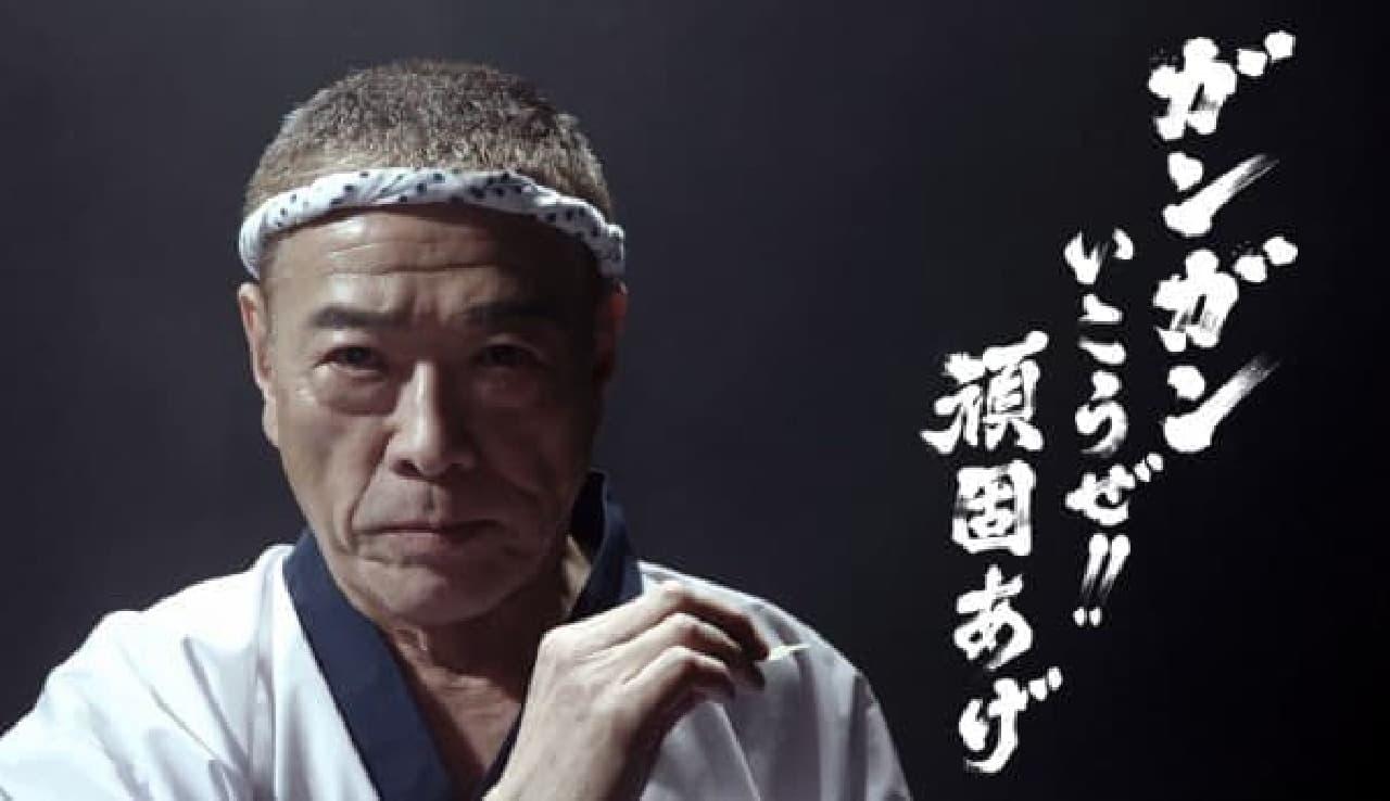 """夢の """"一斗缶食い"""" が叶うかも!?"""