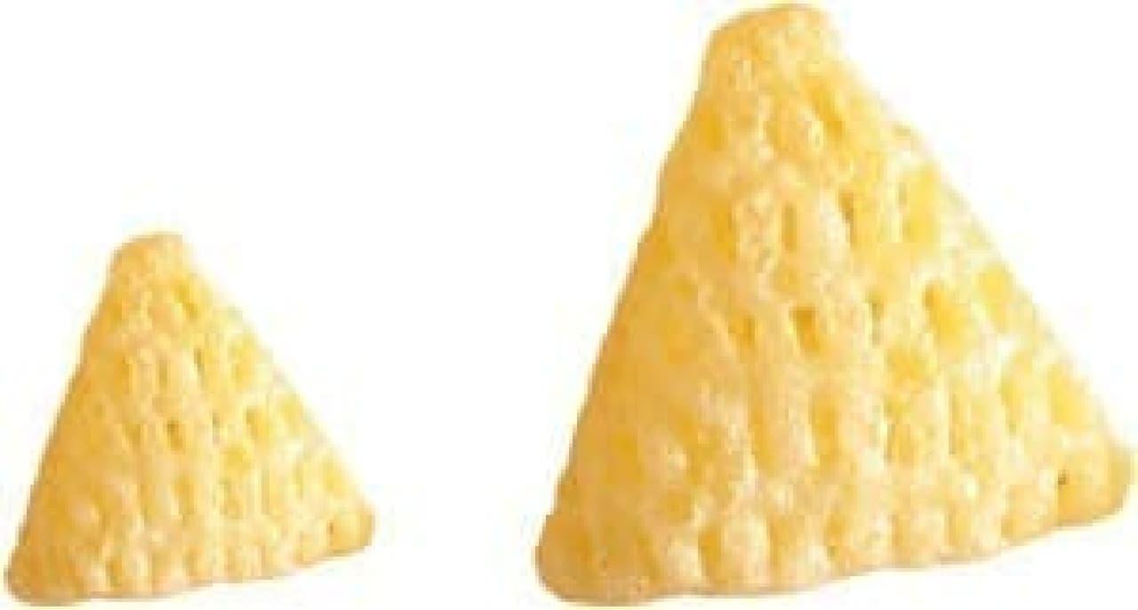左がレアポリンキー「小さいポリンキー」、右は通常サイズ