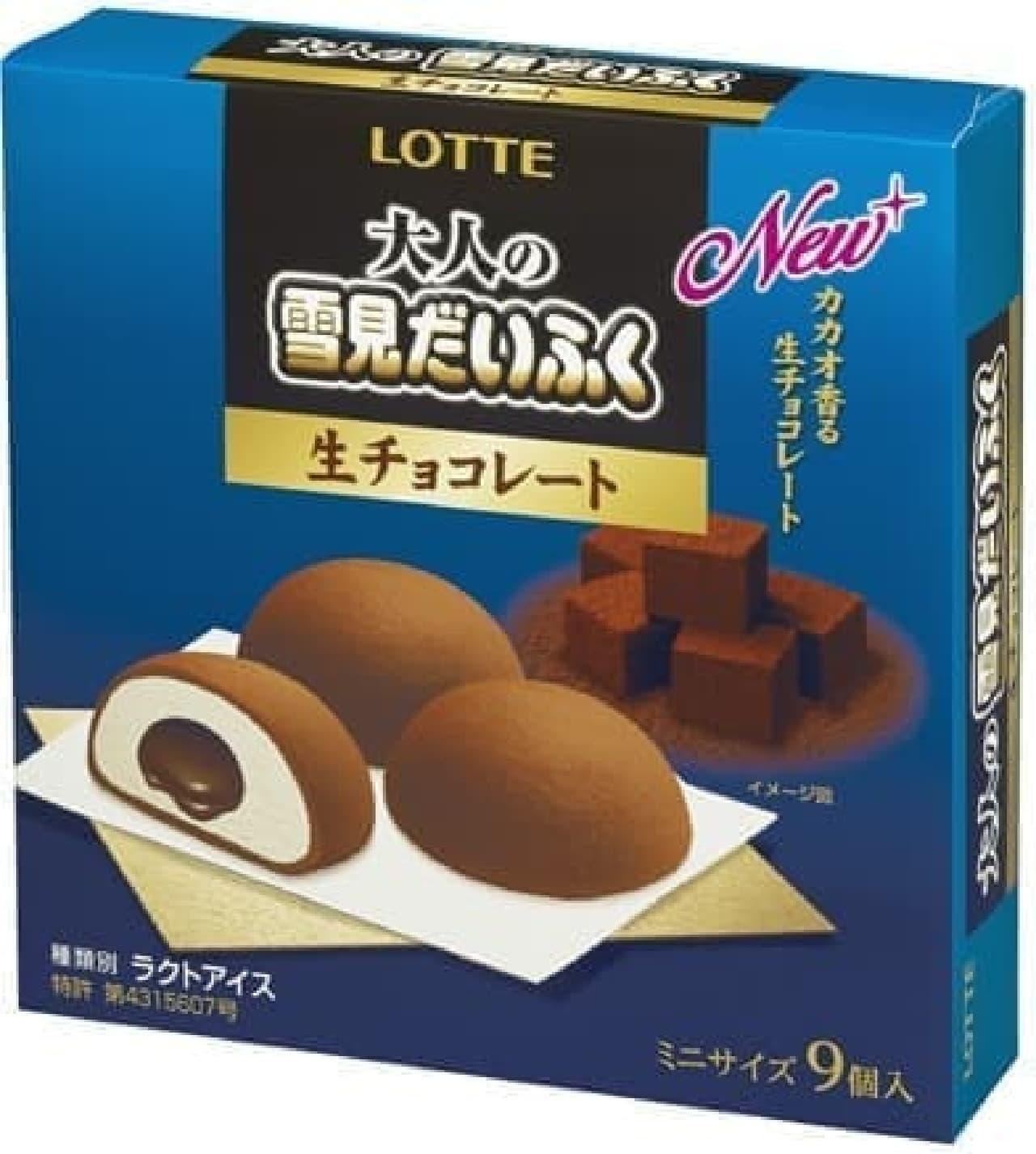 カカオ香る「生チョコレート」も