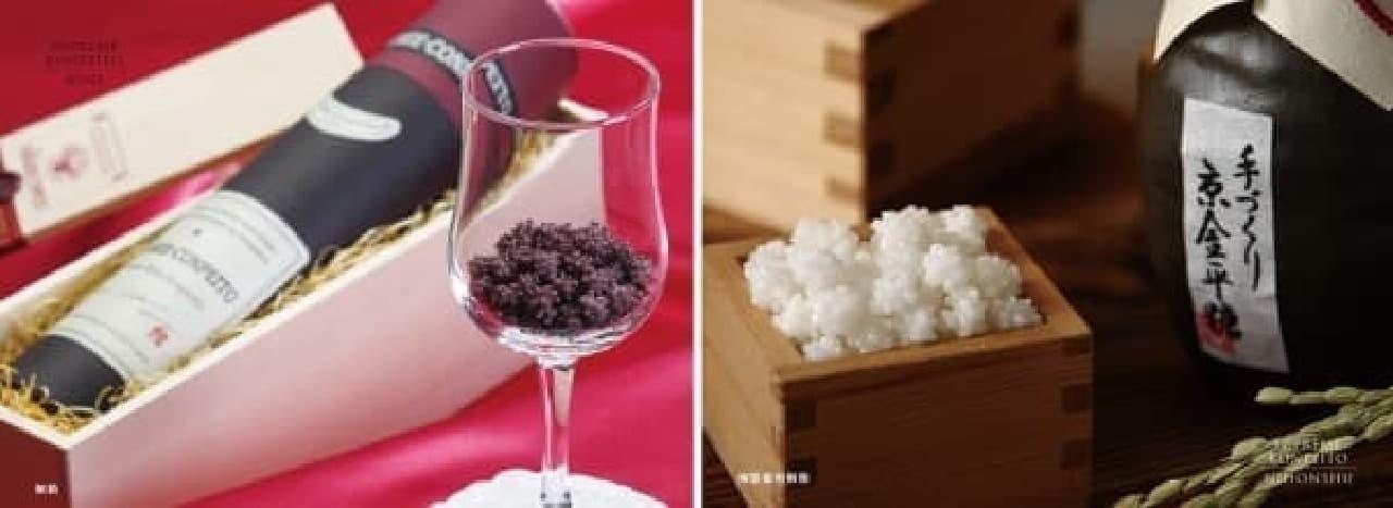 ワイン(左)や日本酒(右)のフレーバーも  (出典:緑寿庵清水 公式ホームページ)