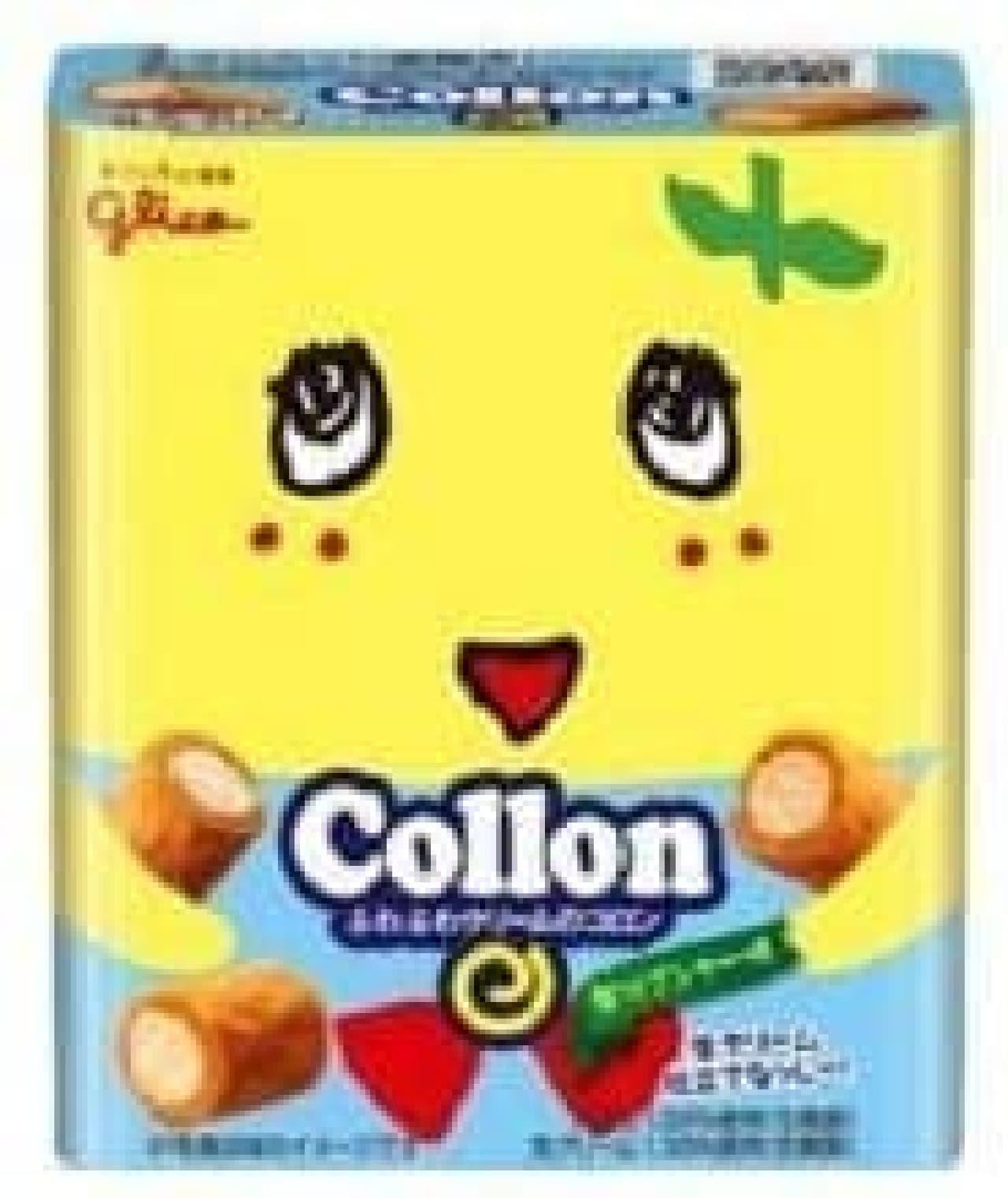 コロンも「梨汁ブシャー味」になるなっしー!