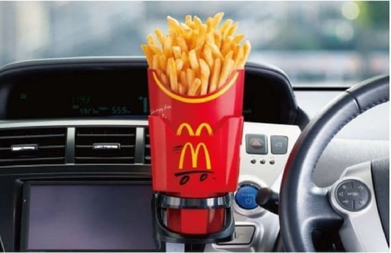 車内でポテトを食べるのがラクになる!