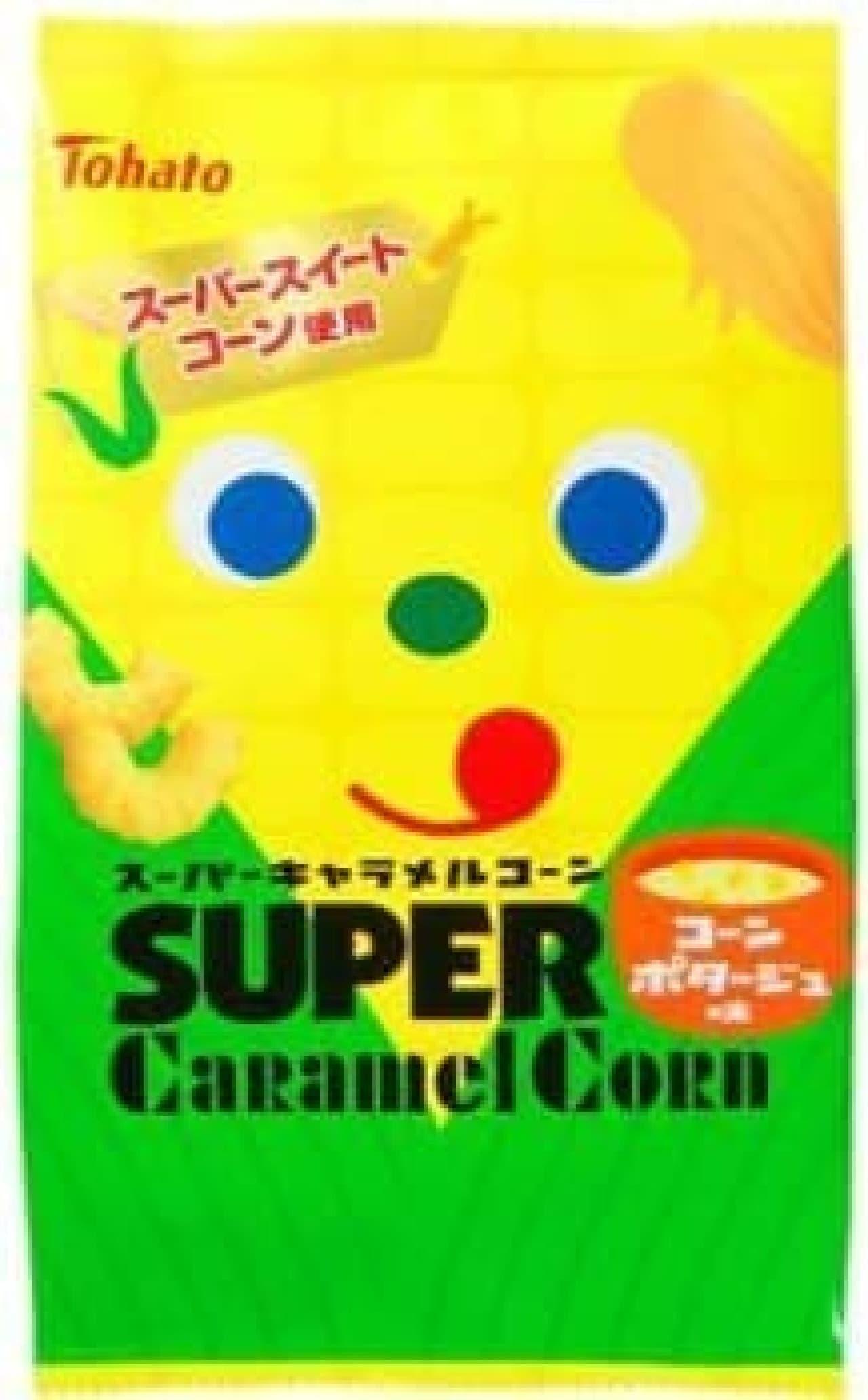 コーン+バター=コンポタ味?