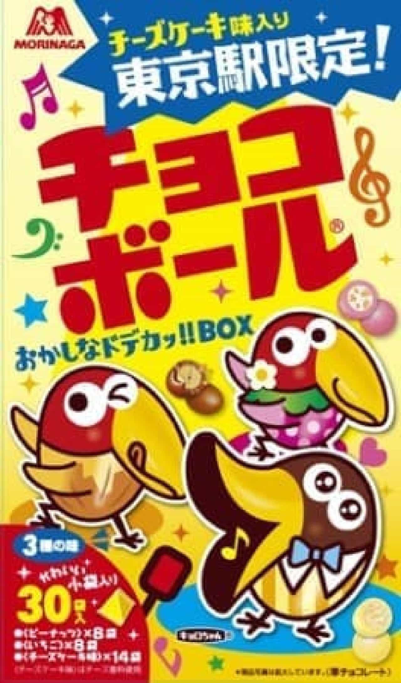 """通常の30倍ある""""ドデカッ!! BOX""""のチョコボール発売"""