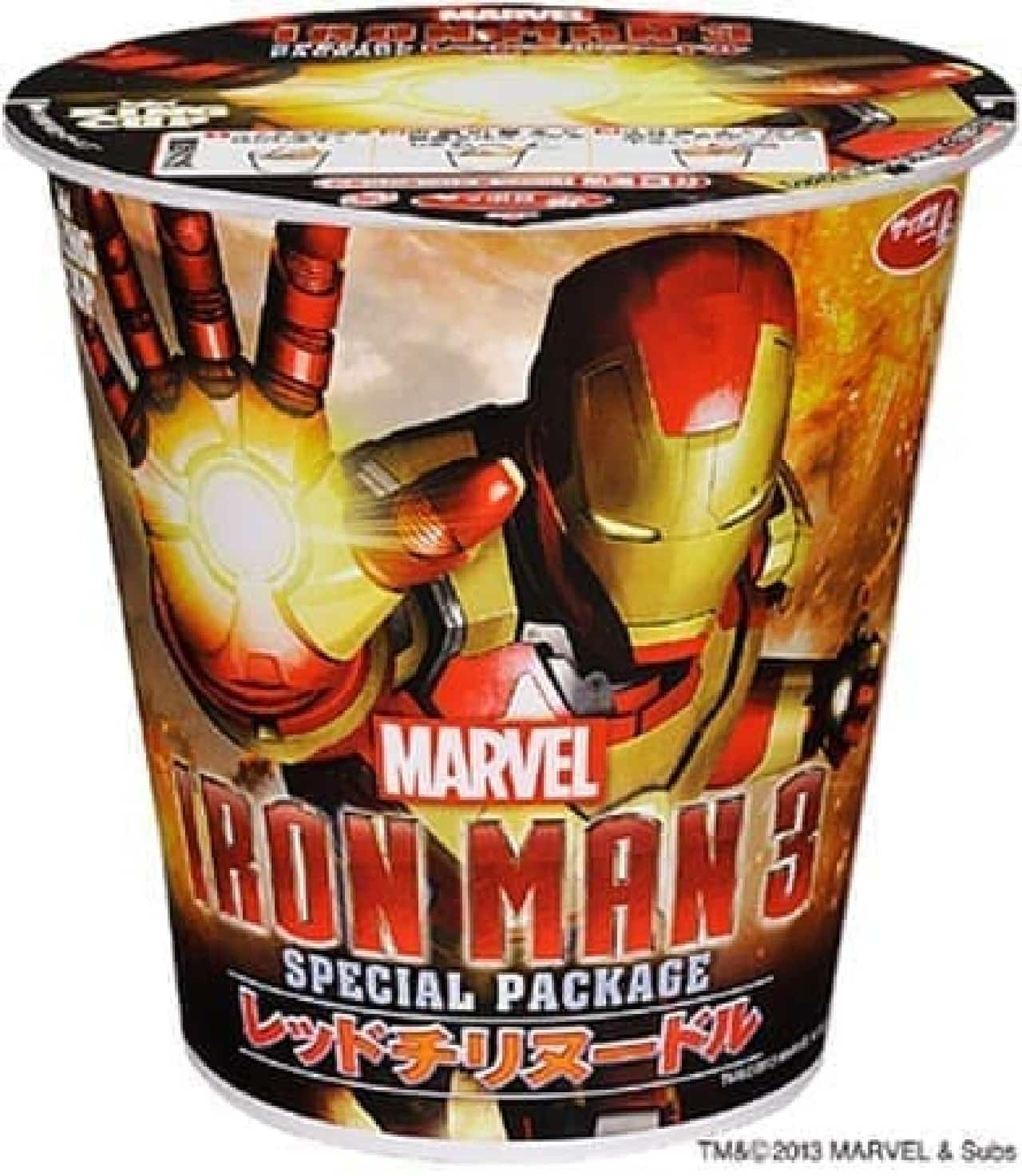 「アイアンマン3」とのコラボパッケージ