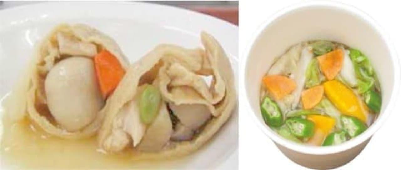 7種野菜入り巾着(左)、お野菜プラス(右)