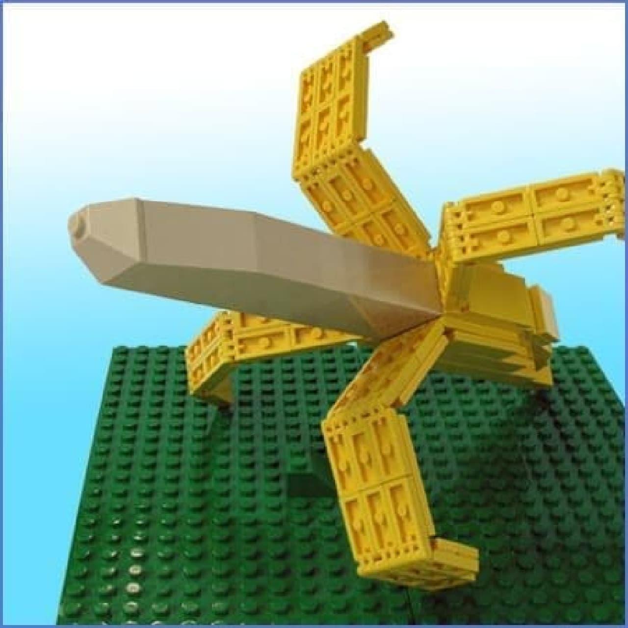 ぴろーん  (出典:Let's LEGO)