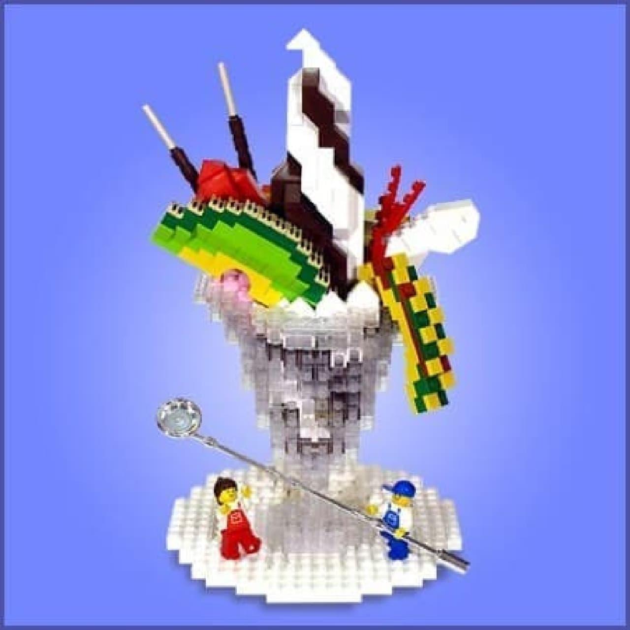 食後にレゴパフェはいかが?  (出典:Let's LEGO)