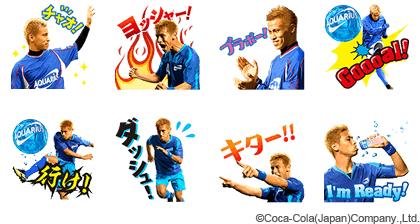 本田選手の熱いスタンプでトークを盛り上げろ!