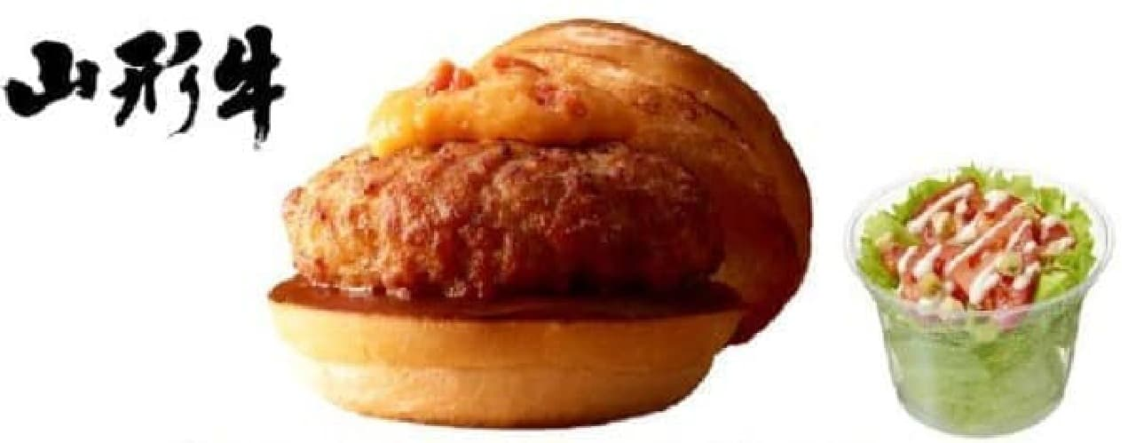 肉(29)の日には、いい肉食べよう