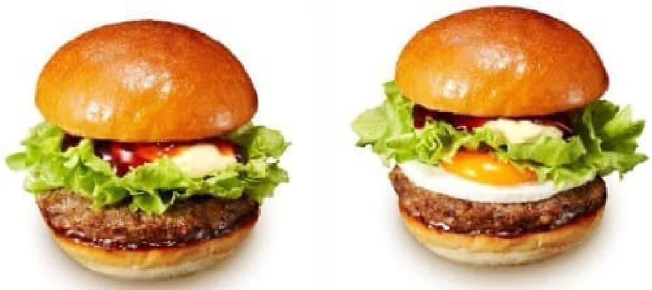 ワンランク上の新メニュー!「金のてりやきバーガー」(左)と  「黄金の半熟タマてりバーガー」