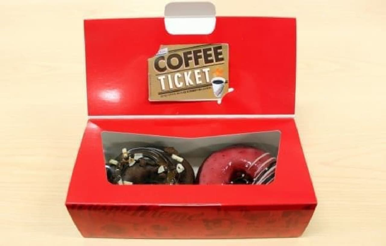 中を開くと、ドーナツ2種とコーヒー無料券がお目見え