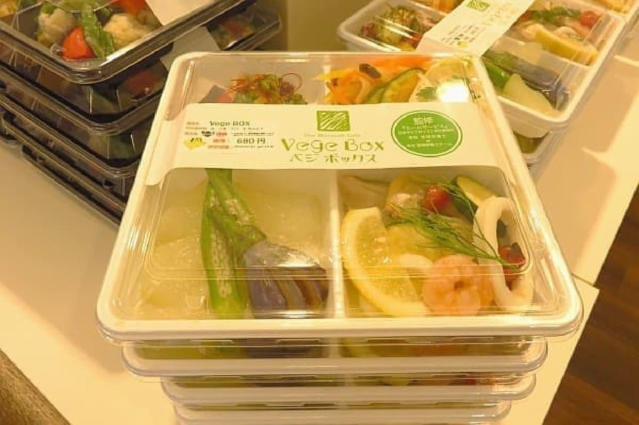 新メニューの「Vege Box」