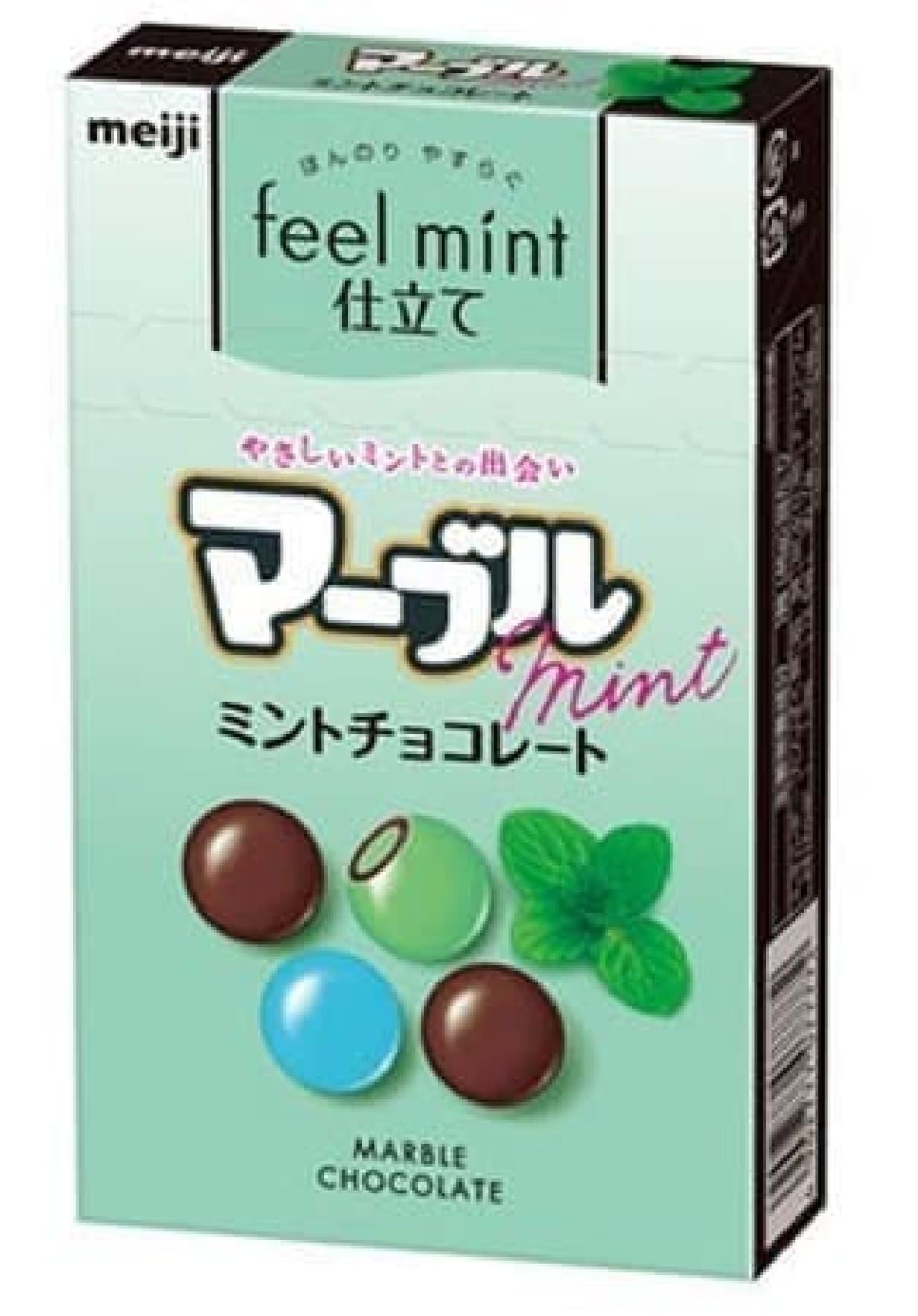 ミントチョコレートのマーブルも!